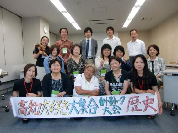 2011.5.18仁淀川町コーディネート講習