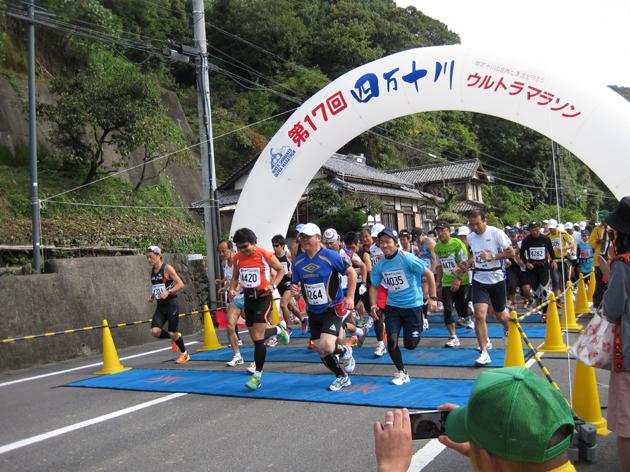 2011.10.16第17回四万十川ウルトラマラソン