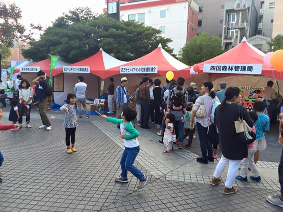 2015.10.25高知県木造住宅フェア第11回高知もくもくランド2