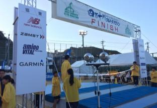2015.10.18第21回四万十川ウルトラマラソン2