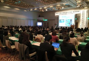 2015.1.25第2回日本小児矯正歯科研究会1