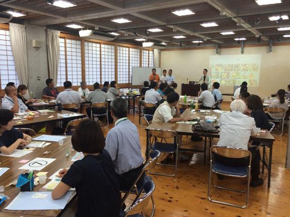 2015.11.8高知市雇用創出促進協議会セミナー1