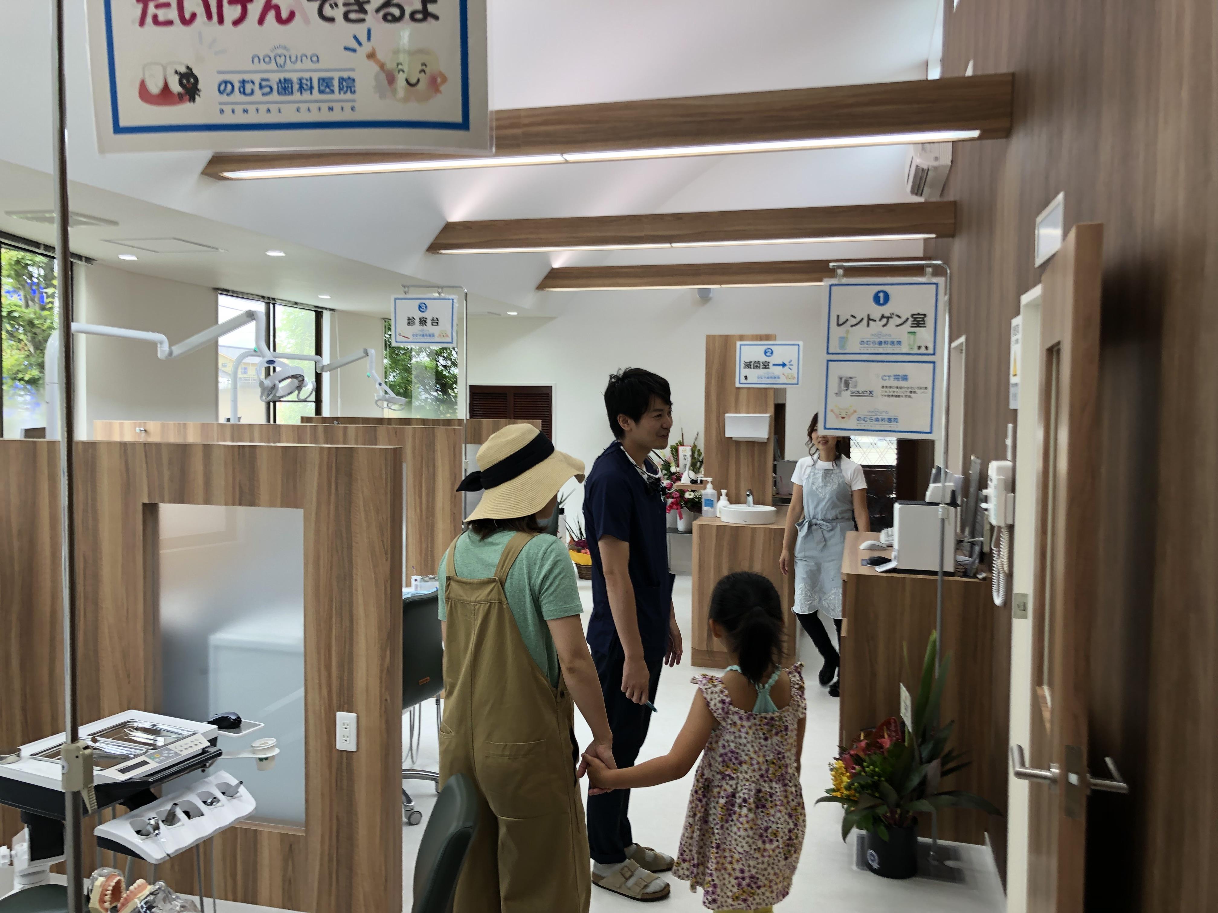 のむら歯科医院02
